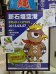 owl drawing competition 01