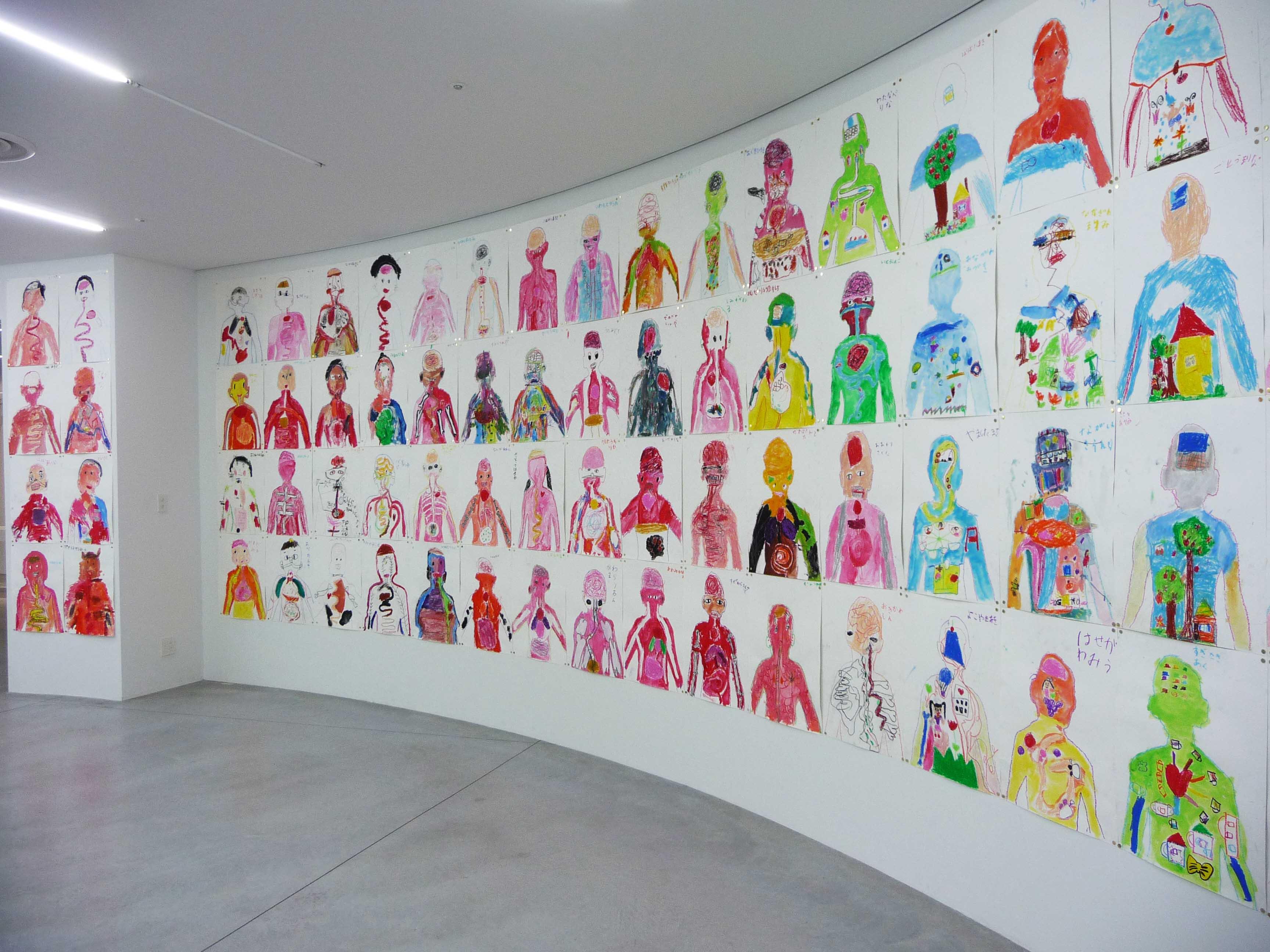 Mot childrens art