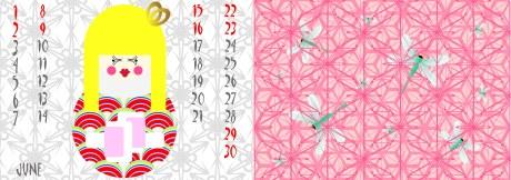 06 kimono