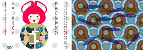07 kimono