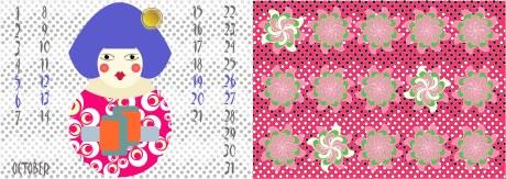 10 kimono
