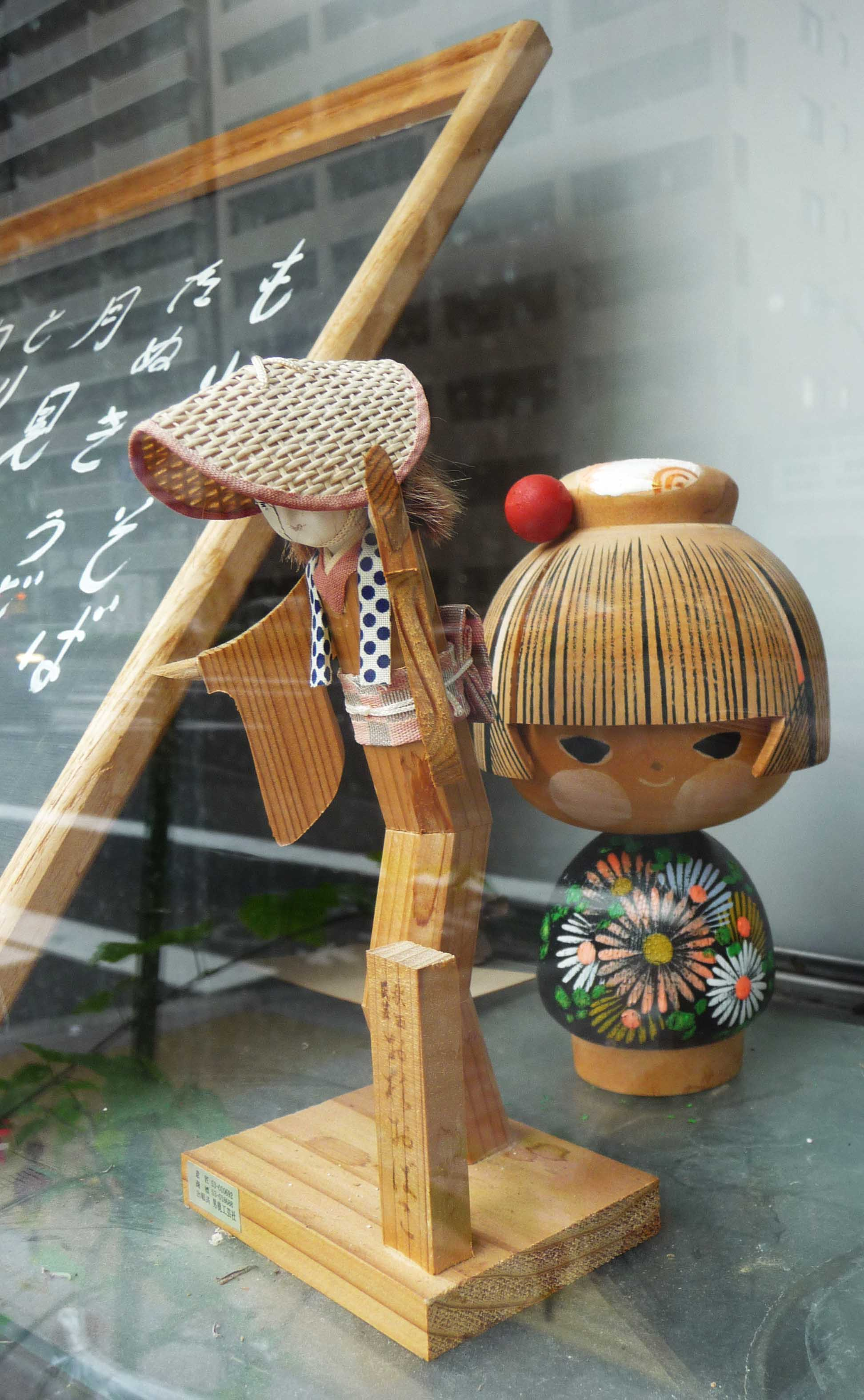 japanese wooden doll | eBay - HD Wallpapers