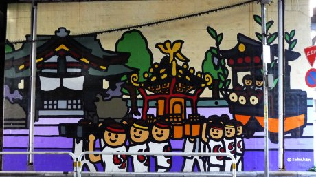 Minowabashi mural 01