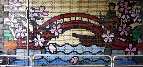 Minowabashi mural 02