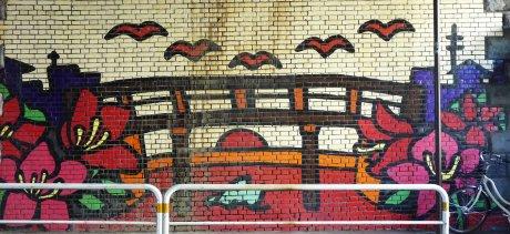 Minowabashi mural 03