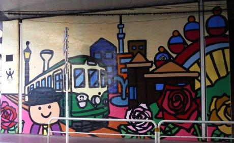 Minowabashi mural 04