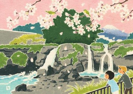 Tetsuzi Yamaguchi 23 views of Mount Fuji