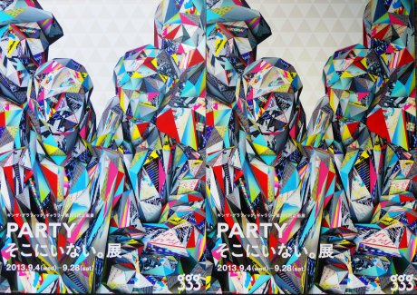 Party Ginza Graphic Gallery 01