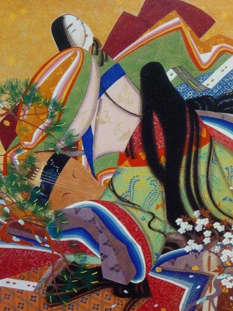 SET 35 01 Matsuoka Eikyu