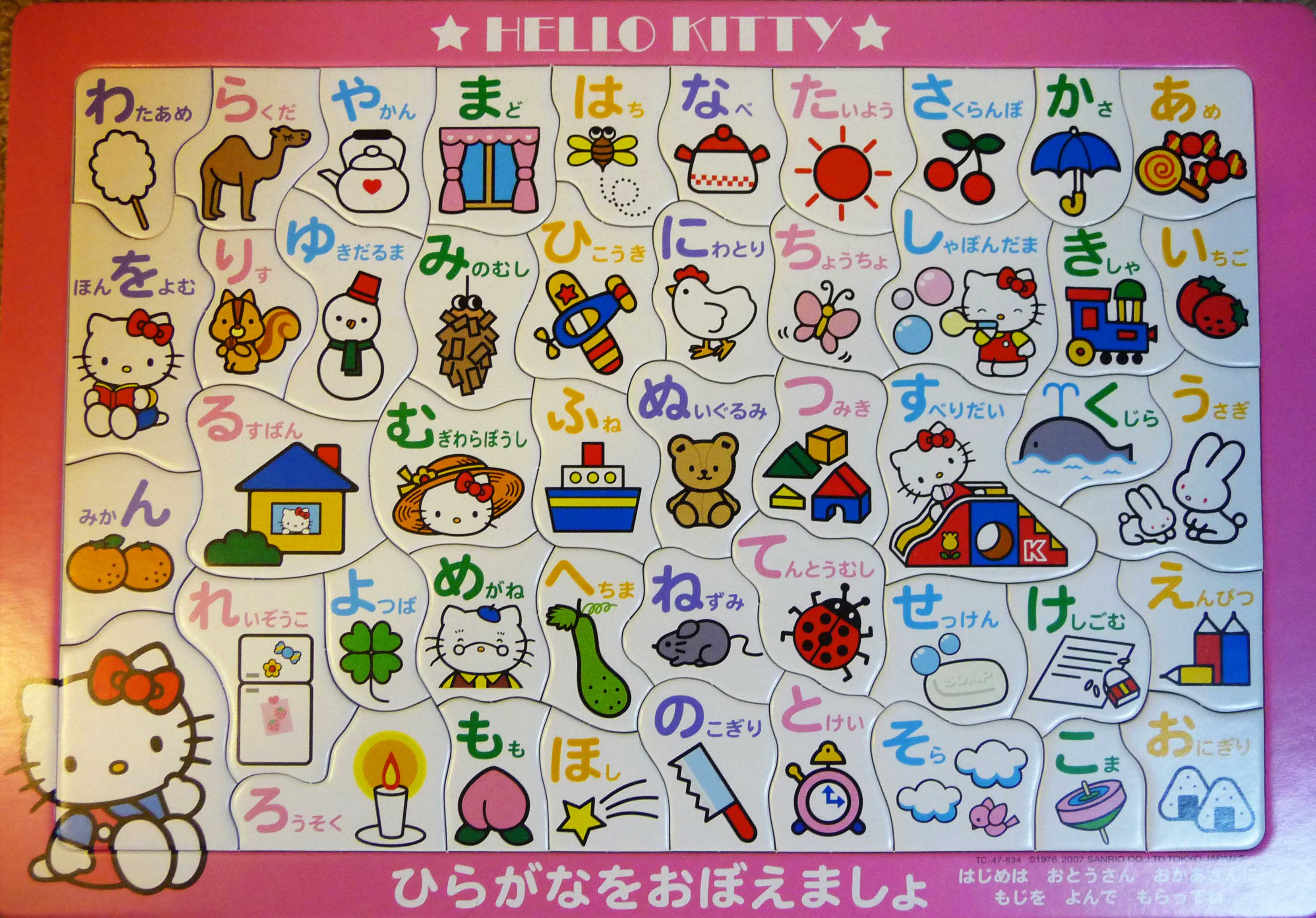 how to write hello in hiragana