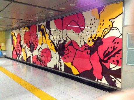 Higashi Shinjuku station Tsutsuji artist Daisuke Nakayama