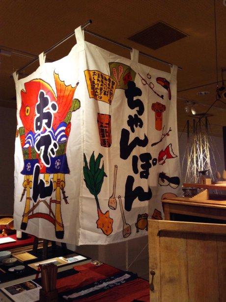 d47 Museum Fukuoka 02