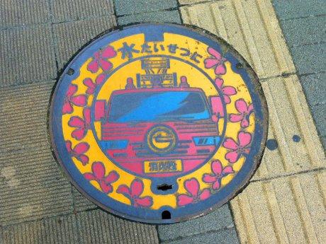 Mitaka manhole