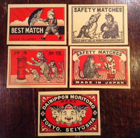 safety matches covers