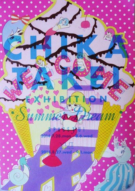 Chika Takei 02