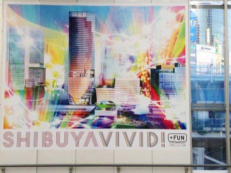 Shibuya Vivid 01