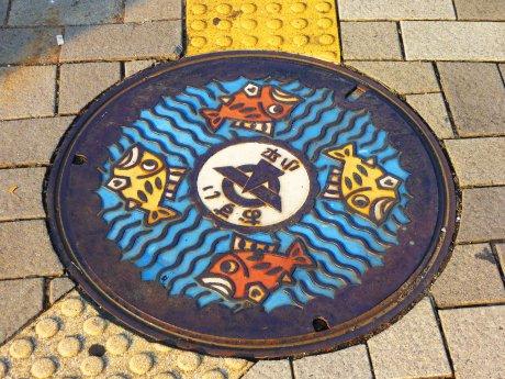 Hana Koganei manhole cover