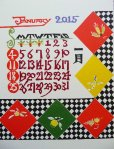 Keisuke Serizawa calendar 01 January 2015