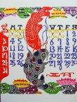 Keisuke Serizawa calendar 05 May 2015