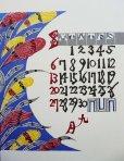 Keisuke Serizawa calendar 09 September 2015