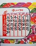 Keisuke Serizawa calendar 11 November 2015