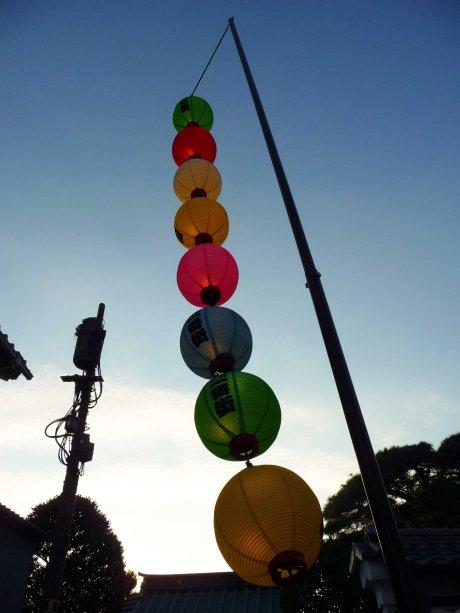lantern string