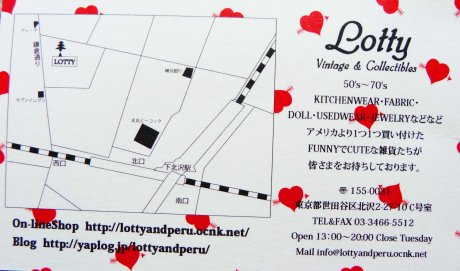 Lotty 02
