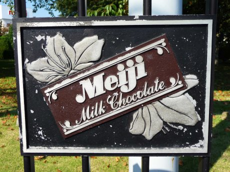 Meiji chocolate plate