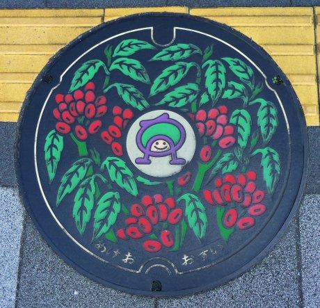 Ageo manhole 02