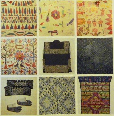 Japan Folk Crafts Museum 05