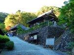 Japan Open Air Folk House Museum 01