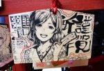 Kanda anime prayer tags 2015 03