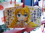 Kanda anime prayer tags 2015 04