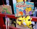 Kanda anime prayer tags 2015 06