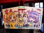 Kanda anime prayer tags 2015 07