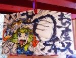 Kanda anime prayer tags 2015 08