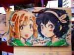 Kanda anime prayer tags 2015 09