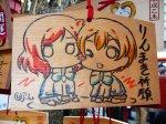 Kanda anime prayer tags 2015 10
