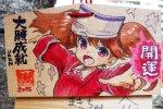 Kanda anime prayer tags 2015 11