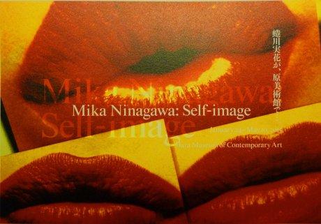 Mika Ninagawa 01