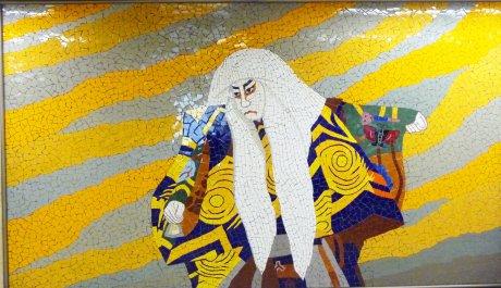 Hanzomon Station kabuki