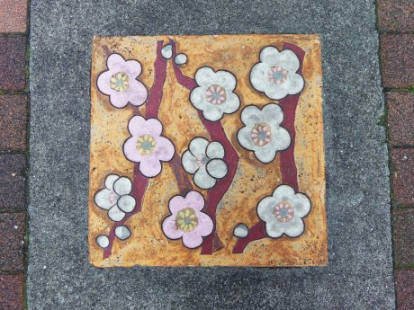 Kameido ground tile