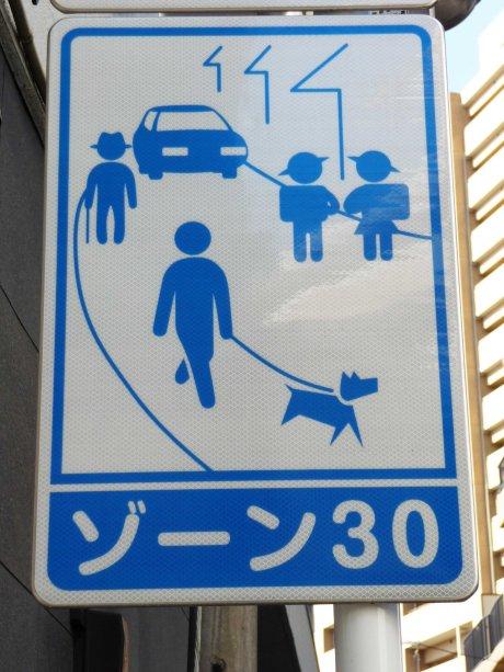 avant garde Tokyo