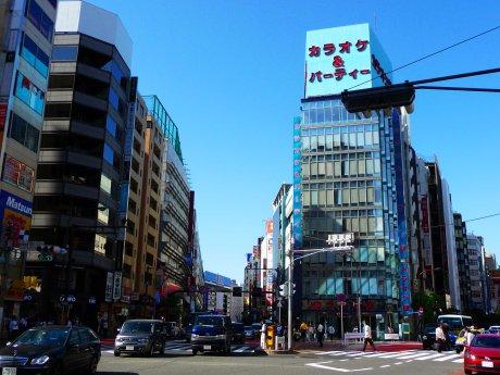 Ikebukuro blue