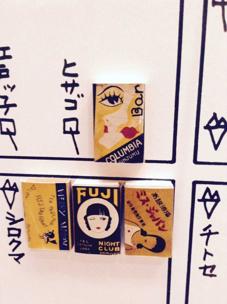matchbox design 01
