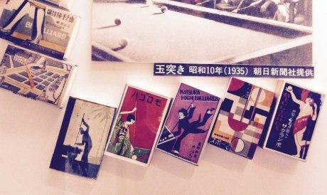 matchbox design 02
