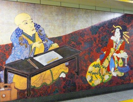 Tsukijishijo station kabuki 02