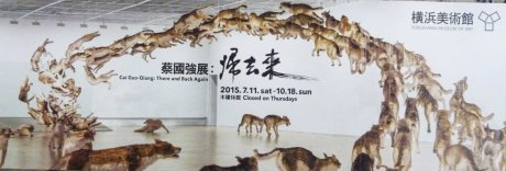 Cai Guo Qiang There and Back Again 01