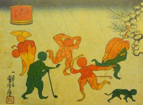 Ground Cherries Sudden Shower by Kuniyoshi Utagawa 1842