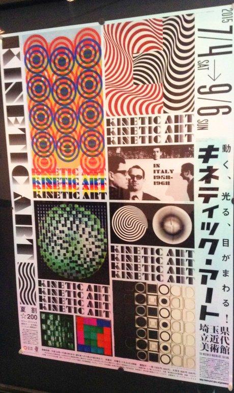 Kinetic Art 01